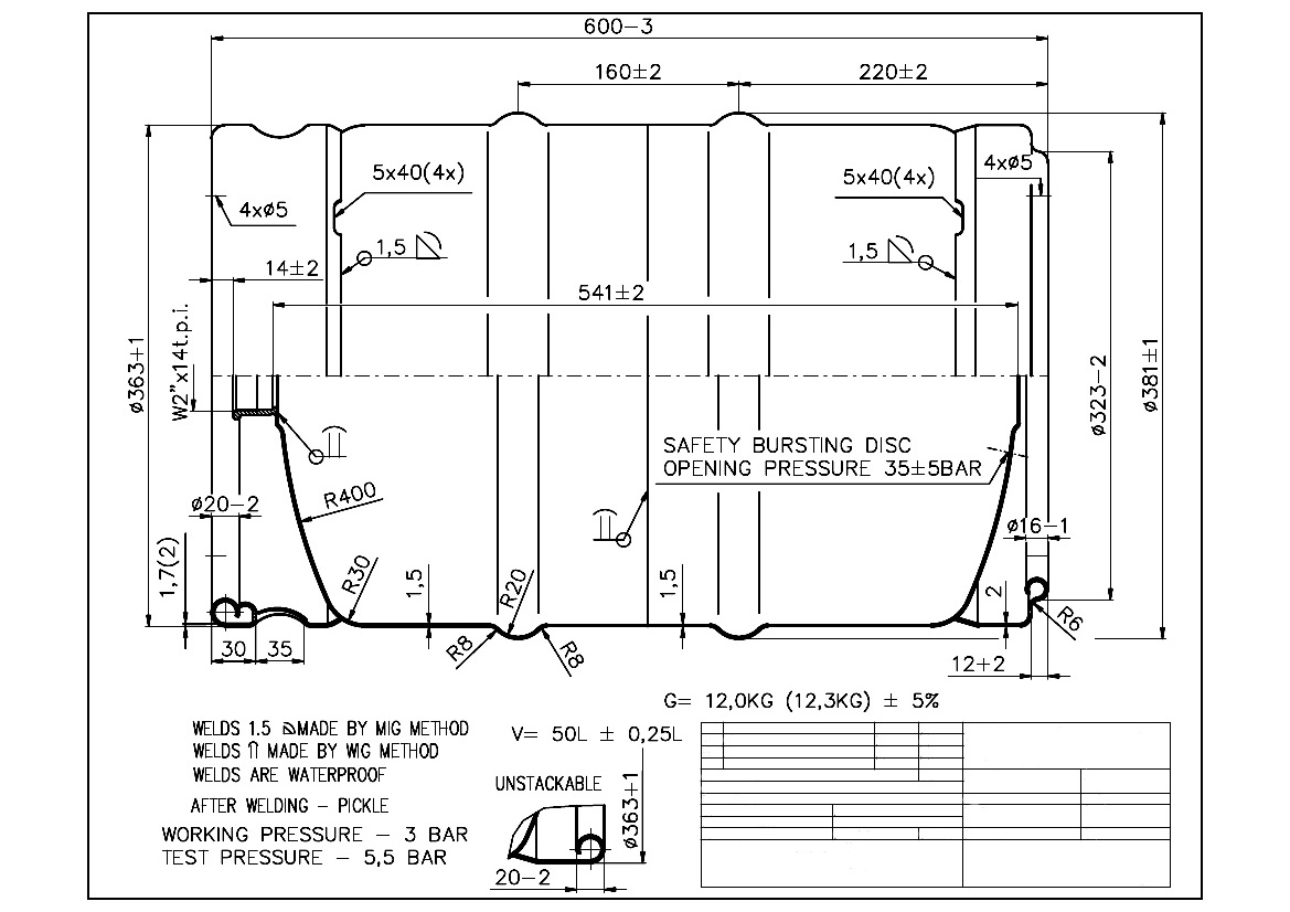 Чертёж кеги стандарта DIN 6647-1, объёмом 50л.